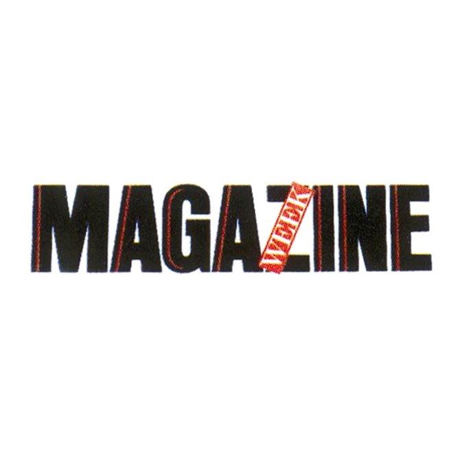 Milton Glaser Portfolio Graphis