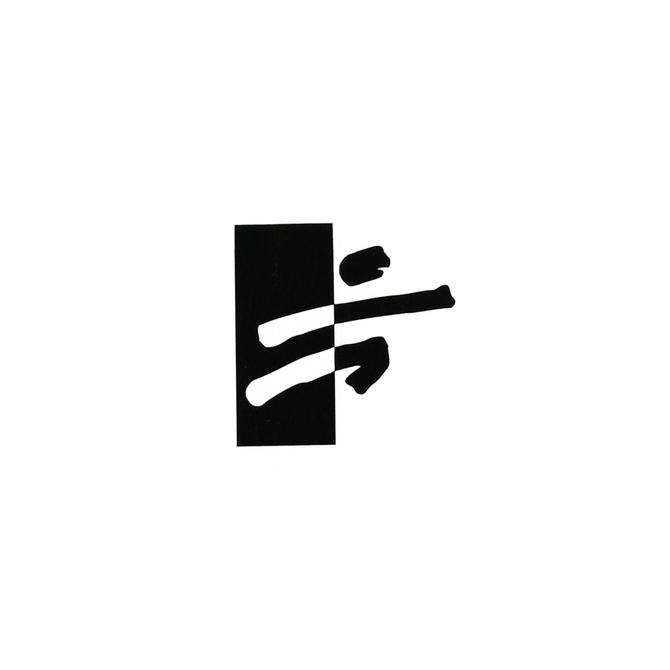 Swiss Amnesty International Section Logo