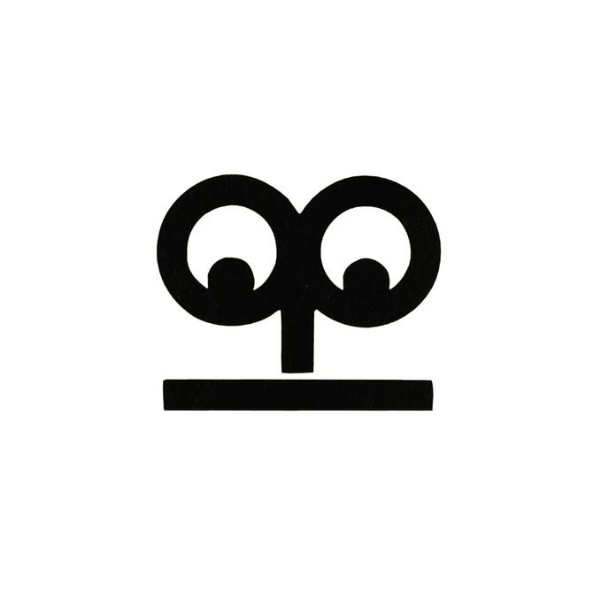 melbourne international festival of the arts logo logo database rh graphis com logo database download logo database free
