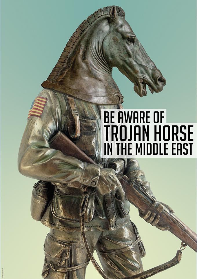 Trojan Horse - Graphis